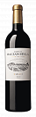 Вино Chateau Rauzan - Segla. 2nd Grand Cru Classe. Margaux, 2014 г.